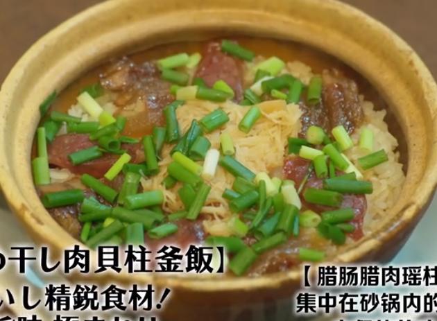 吃货福利:日本美食节目《孤独的美食家》更新第九季