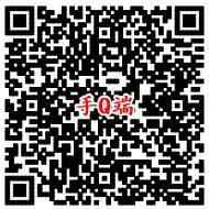 罗布乐思游戏上线 注册领微信红包Q币等奖励