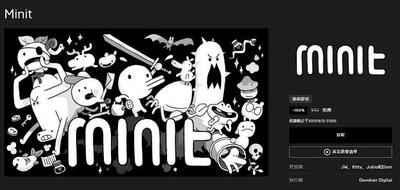 Epic 喜加二:《瘟疫传说:无罪》《Minit》限时免费领取